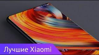 Лучшие смартфоны Xiaomi, какой выбрать?