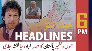 ARY NEWS HEADLINES | 6 PM | 4TH AUGUST 2020