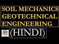 Cation Ex. Capacity | Soil Mechanics in HINDI | Geotechnical | GATE ESE IES SSC JE