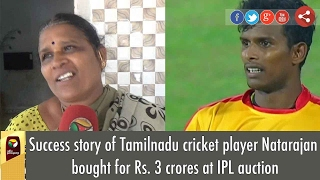 Success Story of TN Cricket Player Natarajan Bought for Rs. 3 crores by Kings XI Punjab