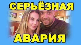 ДОМ 2 НОВОСТИ И СЛУХИ  - 17 ДЕКАБРЯ  (ondom2.com)