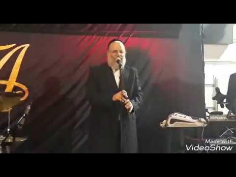 שלמה כהן בחתונה באולמי הדריה
