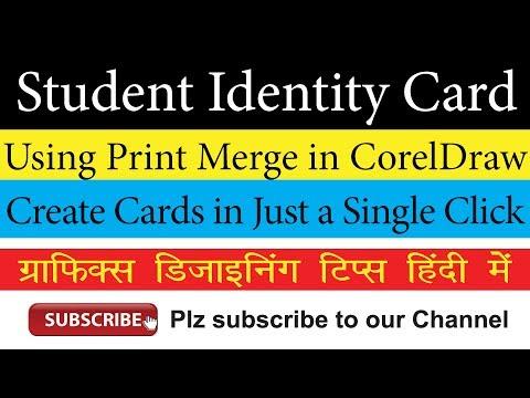 Creating School Identity Card with Print Merge Command in CorelDraw - Easiest Method: Video in Hindi