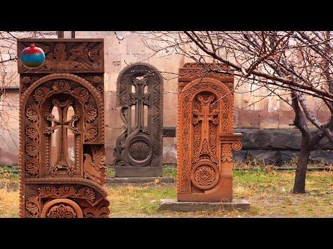 Хачкар ( Խաչքար / Khachkar)-символ Армении