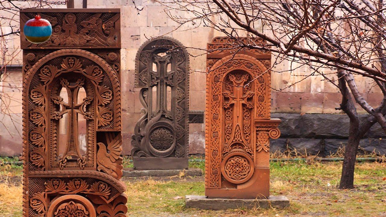 файлов армянский хачкар фото выпив немножко лишнего