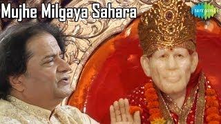 Mujhe Milgaya Sahara | Sai Baba Bhajan | Nisha Shivdasani & Anoop Jalota