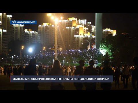 НТС Севастополь: В Беларуси с вечера воскресенья продолжаются массовые протесты
