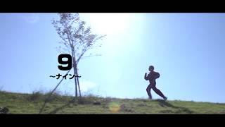 映画「9~ナイン~」 CAST 佐伯小夜役 ー 市來玲奈(元乃木坂46) 風間亮...