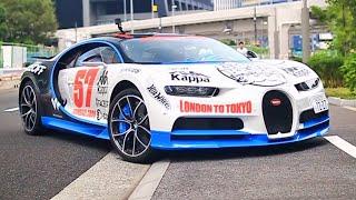 【億車】ブガッティ シロンを目撃/I saw first Bugatti Chiron in Tokyo. Amazing color. Exhaust and detail.