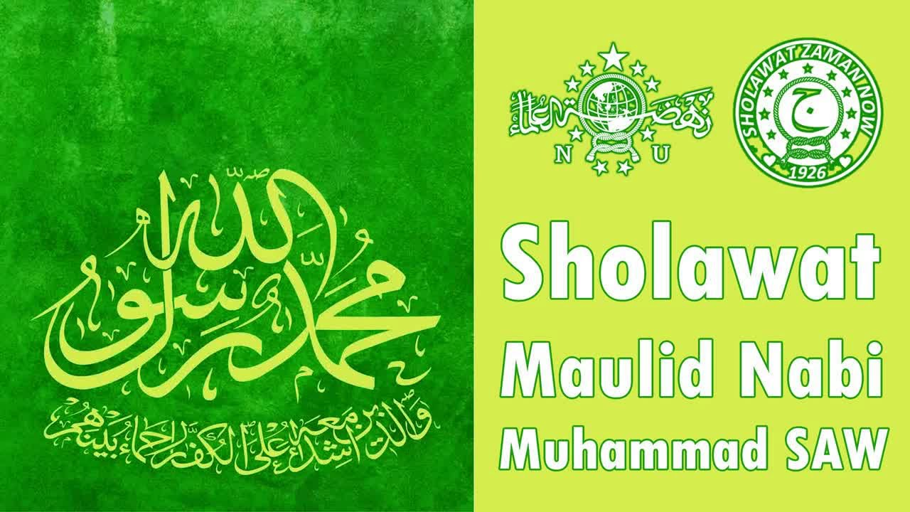 Sholawat Maulid Nabi Muhammad Saw 2017 Paling Merdu Youtube