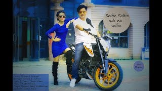Gambar cover Selfie Selfie udi na selfie Official trailer//Pirisha Production//Full HD 1080P