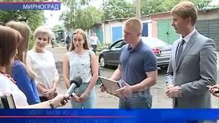 У Мирнограді новий очільник області вручив сироті ключі від квартири