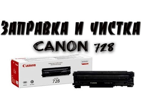 Драйвер сканера canon для mf4750