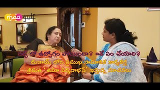 Interview with Mrs.Uma Padmanabhan(Indian Social Worker)