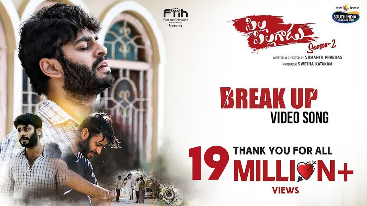 Kade Malupu Korine Break Up Song Lyrics - Gaayam Chesesave Song Lyrics Telugu