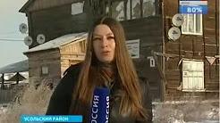 «Россия 1», «ГТРК «Иркутск», Вручение ключей в рабочем поселке Тельма