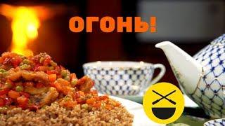 Плов из гречки с рыбой по рецепту Сталика Ханкишиева