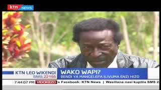 Mwanamuziki Kabila wa Kabanze wa Bendi ya Mangelepa | WAKO WAPI 18th May 2019