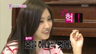 We Got Married, Tae-min, Na-eun(10) #03, 태민-손나은(10) 20130622