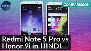 Honor 9i vs Redmi Note 5 Pro Full Comparison in Hindi: Which One is Best For You?