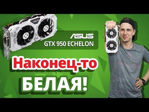 Большой тест видеокарты Palit GTX 1070 Dual в 7
