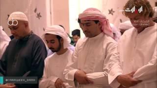 Jinn Reacts DURING Salah | LIVE thumbnail