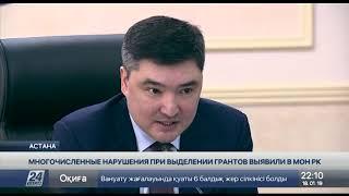 Выпуск новостей 22:00 от 18.01.2019
