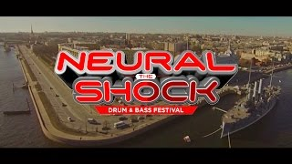 Промо-видео фестиваля The Neural Shock 20.05.2017