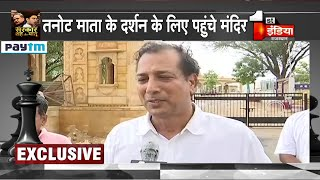 Gehlot सरकार चट्टान की तरह अडिग, BJP अपने 72 सम्भाल ले तो बहुत है: Rajendra Singh Gudha | Exclusive