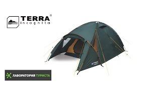 Обзор палатки Ksena 2 Alu Dark Green от Terra Incognita