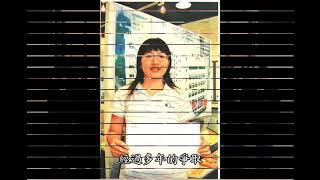 Publication Date: 2019-01-28 | Video Title: 創知中學校史簡介(粵語)