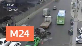 Смотреть видео ДТП произошло на проспекте Мира - Москва 24 онлайн