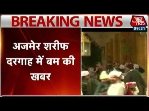 Ajmer Sharif Dargah Evacuated After Bomb Scare