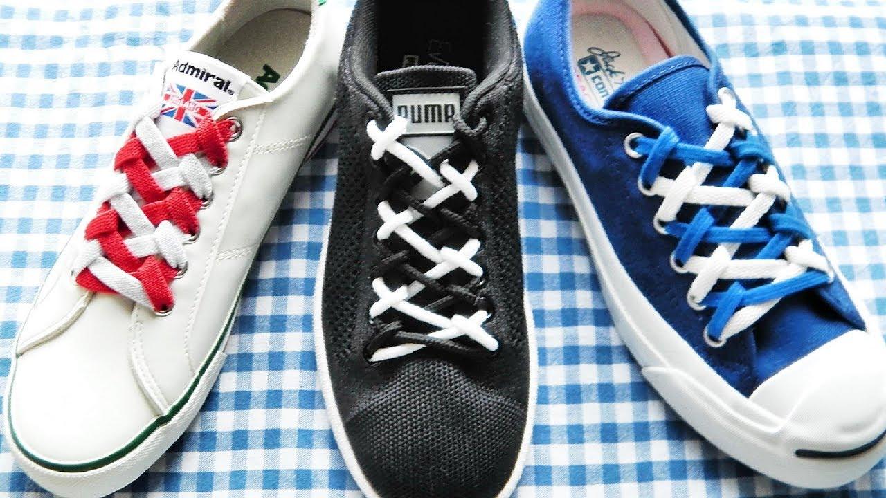 〔靴紐の結び方〕細かい編み模様が美しい靴ひもの通し方(2色バージョン)how to tie shoelaces 〔生活に役立つ!〕