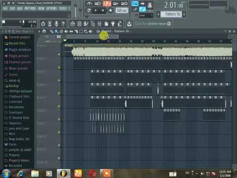 Chutki bajana Chod de DJ Nishant hard vibration mix