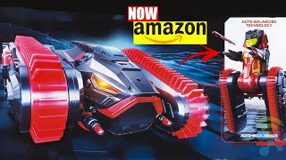 5 Cool Toys You Can Buy Now On Amazon