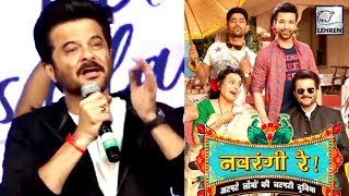 Anil Kapoor Talks About Urban Sanitation On Launch Of TV Show Navrangi Re!