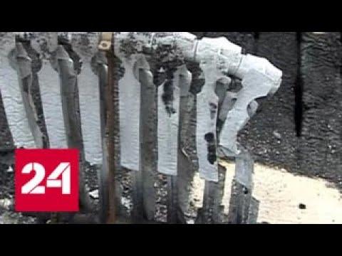 Вся правда об обогревателях Ветерок: как сгорел детский лагерь - Россия 24