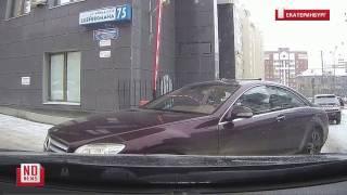 Депутатская дочь угрожает сжечь машину