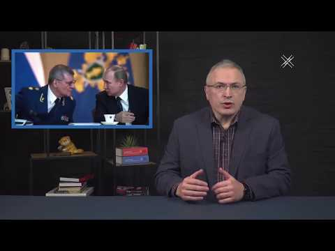 ПУТИН ОТВЕТИТ ЗА Конституционный стыд Российской Федерации   Блог Ходорковского  Политика Новости