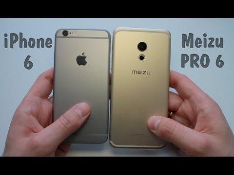 iPhone или Meizu // СРАВНЕНИЕ