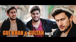 Gul Khan & Sultan Series | Episode 5 | By Our Vines & Rakx Production 2018 New