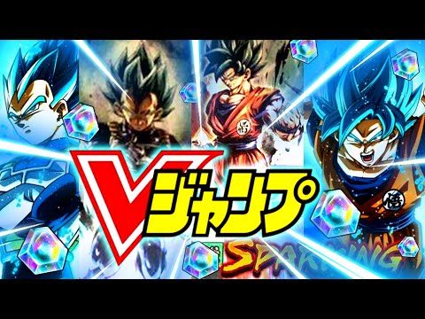 Nouveaux GOKU & VEGETA BLUE DRAGON BALL LEGENDS