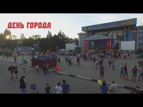 секс знакомства город кропоткин