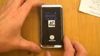 LTE (4G) роутер МегаФон MR100-1