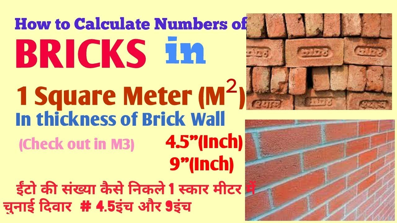 How to lay brickwork Calculation of brickwork 5