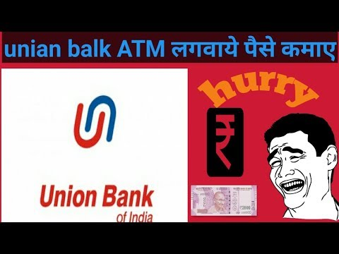 Who to apply of unian bank ATM...monthlay 15000.00 income kare.!