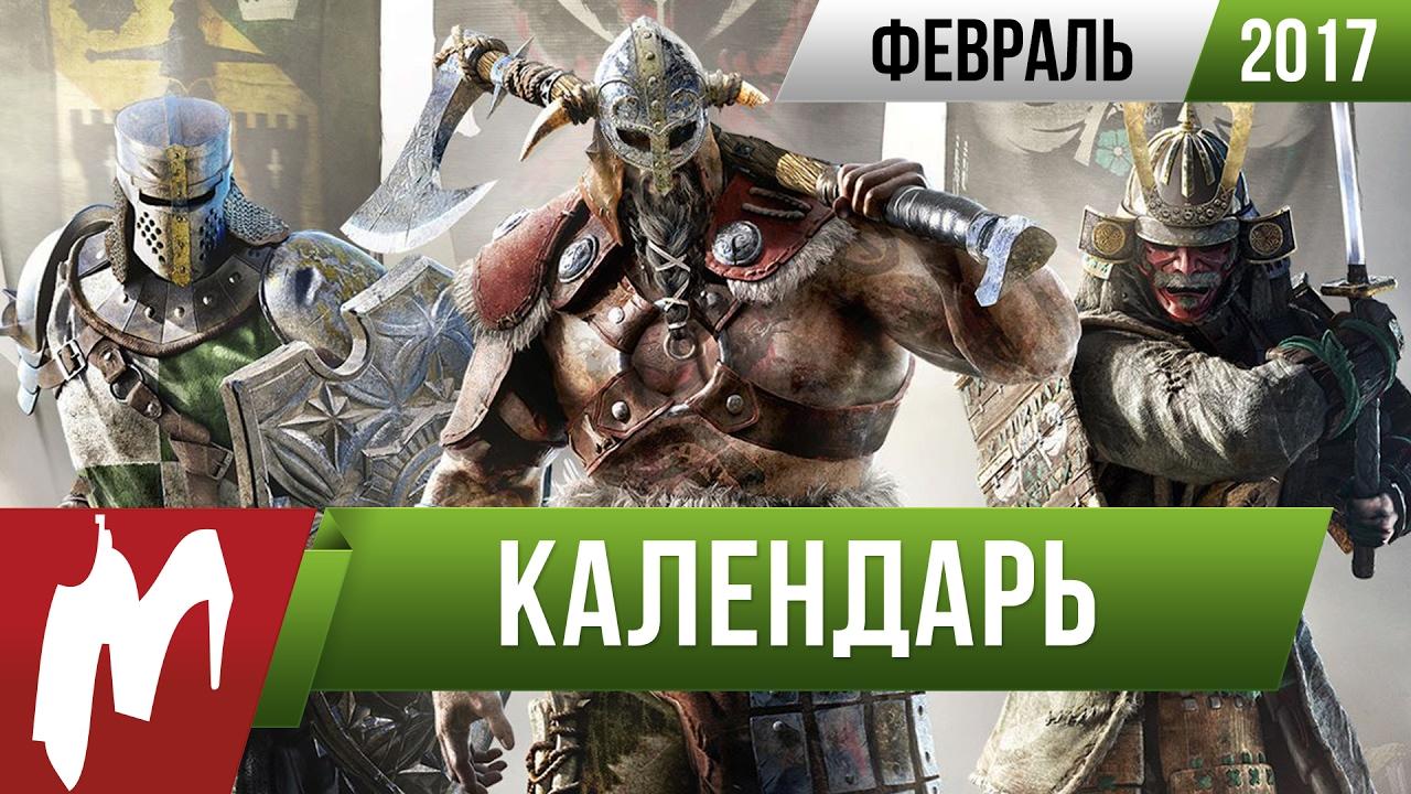 Новости украины сегодня смотреть онлайн 24 каналы