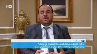 نصر الحريري: لم نتوصل بعد بدعوة للمشاركة في مفاوضات جنيف المقبلة