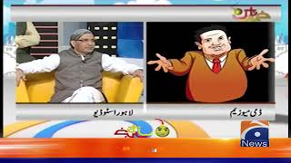 Khabarnaak | Ayesha Jahanzeb | 11th April 2020 | Part 04